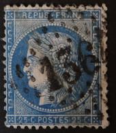 GRANDE CASSURE Superbe Variété Planchage 148A2 6ème état - 1871-1875 Ceres