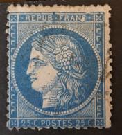 GRANDE CASSURE Superbe Variété Planchage 148A2 8ème état - 1871-1875 Ceres