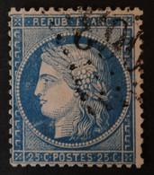 GRANDE CASSURE Superbe Variété Planchage 149A2 5ème état - 1871-1875 Ceres