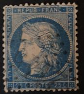 GRANDE CASSURE Superbe Variété Planchage 149A2 8ème état - 1871-1875 Ceres