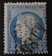 GRANDE CASSURE Superbe Variété Planchage 149A2 9ème état - 1871-1875 Ceres