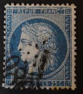 GRANDE CASSURE Superbe Variété Planchage 150A2 5ème état - 1871-1875 Ceres