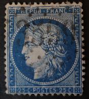 GRANDE CASSURE Superbe Variété Planchage 150A2 8ème état - 1871-1875 Ceres