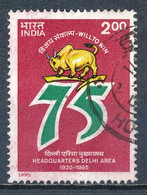°°° INDIA - Y&T N°1262 - 1995 °°° - Used Stamps