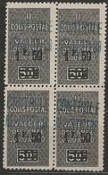 Algérie YT Colis-Postaux 17 En Bloc De 4 Neufs Sans Charnière - XX - MNH - Parcel Post