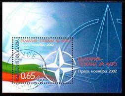 BULGARIA 2002 NATO Summit Conference Block Used.  Michel Block 256 - Gebraucht