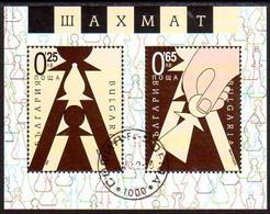 BULGARIA 2002 European Women's Chess Block Used.  Michel Block 255 - Gebraucht