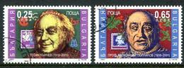 BULGARIA 2002 Painters' Anniversaries Used.  Michel 4557-58 - Gebraucht