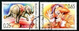 BULGARIA 2002 Europa: Circus Used.  Michel 4550-51 - Gebraucht