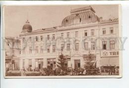 433761 Romania Ploesti City Hall Shops Vintage Postcard - Rumania