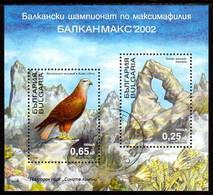 BULGARIA 2002 BALKANMAX Block Used.  Michel Block 253 - Gebraucht