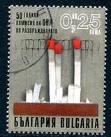 BULGARIA 2002 UN Disarmament Commission Used.  Michel 4544 - Gebraucht