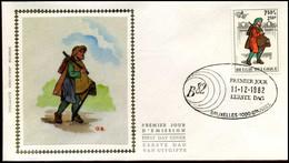 2072 - FDC Zijde - Belgica 82  #3 - 1981-90