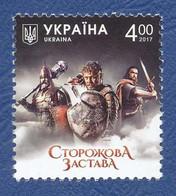 "UKRAINE Film ""The Stronghold"" (Forteresse) De Yuriy Kovalyov Neuf **. 2017. Cinéma, Film, Movie. - Cinema"