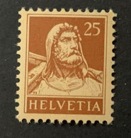 11318 - Buste De Tell No 175z  25ct Brun   ** Neuf MNH Catalogue 250 CHF - Unused Stamps