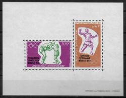 CENTRAFRIQUE  BF 8 * *  SURCHARGE   JO 1972  Boxe  Saut En Longueur - Boxeo