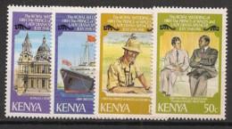 Kenya - 1981 - N°Yv. 191 à 194 - Princess Diana - Neuf Luxe ** / MNH / Postfrisch - Kenya (1963-...)