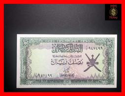 OMAN ½  Rial 1977  P. 16 UNC - Oman