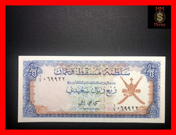 OMAN ¼  Rial Saidi 1970  P. 2  UNC - Oman