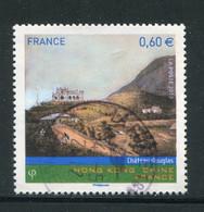 FRANCE- Y&T N°4650- Oblitéré - Gebraucht