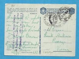WW2 - Occupation De CORFOU (Grèce) Par L'armée Italienne - VERONA / ACQUI - Non Classificati