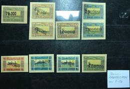 10 Marken Mit Überdrucken Der Inflation 1923, Ungebraucht - Interessant! - Azerbaïjan