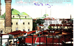 """Les Mosquées """"Sultan Baïasid, """"Sultan Sélim"""" Et Le Gouvernement D'Andrinople - Bulgaria"""