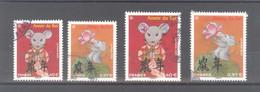 """France Oblitérés : Les 4 Timbres """"Année Du Rat"""" N°5375 à 5378 (cachet Rond) - Used Stamps"""