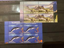 Armenia 2020 MNH Stamp Pre Historic Animals Dinosaurs Sea Mammals B4 - Armenien