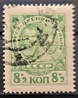 USSR 1926 - Canceled - Sc# B52 - Gebraucht