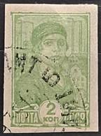 USSR 1931/32 - Canceled - Sc# 457 - Gebraucht