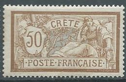 Crête  -  Yvert N° 12 **   -   Ad 41603 - Unused Stamps