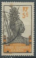 Gabon  -  Yvert N°  82  Oblitéré    -   Ad 41611 - Gebruikt