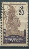 Gabon   -  Yvert N°   55 Oblitéré    -   Ad 41626 - Gebruikt