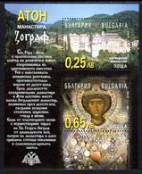 BULGARIA 2001 Zograf Monastery Block MNH / **.  Michel Block 251 - Nuevos