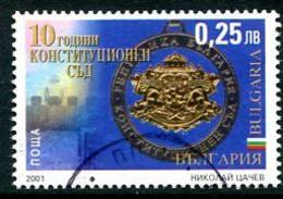 BULGARIA 2001 Constitutional Court Used.  Michel 4525 - Gebraucht