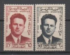 Tunisie N° 426/7** - Tunisia (1956-...)