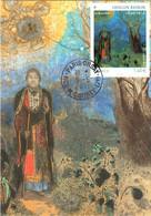 Carte Maximum YT 4542 Odilon REDON Le Bouddha 09 05 2011 TBE Cachet Paris-Orsay (75) - 2010-...