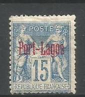 Timbre Colonie Francaises Port - Lagos  En Neuf * N 3   2eme  Choix 10 Pour Cent De La Cote - Unused Stamps