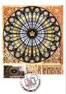 Carte Maximum YT AA 558, Cathédrale De STRASBOURG, Cachet Spécial De La Cathédrale 18 04 2011 TBE Art Gothique BC552 - 2010-...