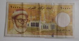 Billet Comores 10000 Francs N° 00066704 Banque Centrale Des Comores Al Habib Seyyid Omar Bin Sumeit - Comoren