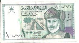 OMAN 100 BAISA 1995 VF P 31 - Oman