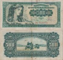 Yugoslavia / 500 Dinara / 1963 / P-74(a) / VF - Jugoslavia