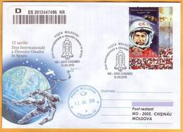 "2018 Moldova Moldavie Moldau Gagarin Special Postal Cancellation ""International Human Space Flight Day"" - Russie & URSS"