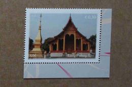 Vi15-02 : Nations Unies (Vienne) / Patrimoine Mondial - Asie Du Sud-Est, Luang Prabang (Laos) - Unused Stamps