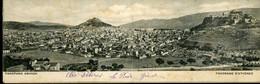 Panorama D'Athènes Πανόραμα της Αθήνας Carte Postale Panoramique - Grecia