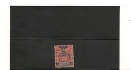 NOUVELLE CALÉDONIE 1903 N° Y/T : 78 °  Côte : 67,00 € - Gebraucht