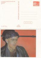 DPP 18/62 X. Kunstausstellung Der DDR - Hans-Peter Szyszka -  Spinne - Postales Privados - Nuevos