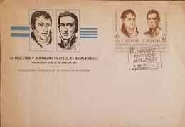 A) 1967, ARGENTINA, SAMPLES AND PHILATELIC DAYS, MANUEL BELGRANO AND JOSE DE ARTIGAS STAMP - Oblitérés