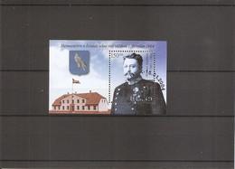 Islande ( BF 35 Oblitéré) - Blocchi & Foglietti